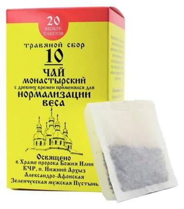 Чай Монастырский №10 Бизорюк Фабрика здоровья для нормализации веса ф/п 20 шт.