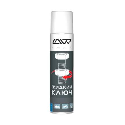 Жидкий ключ 400 мл аэрозоль LAVR LN1491
