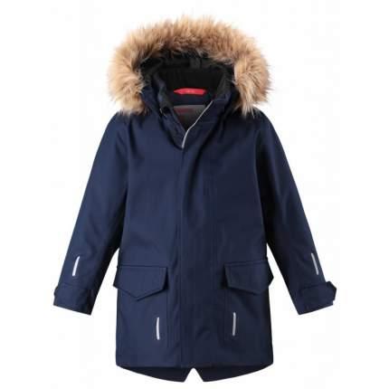 Куртка Myre REIMA темно-синий р.110