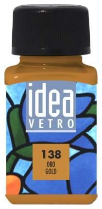 Акриловая краска Maimeri Idea Vetro По стеклу золотой M5314138 60 мл