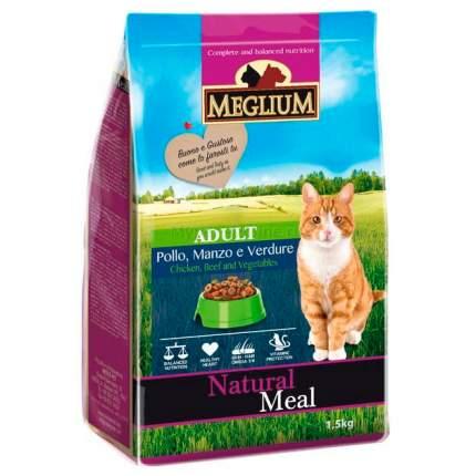 Сухой корм для кошек Meglium Adult, говядина, курица, овощи, 1,5кг