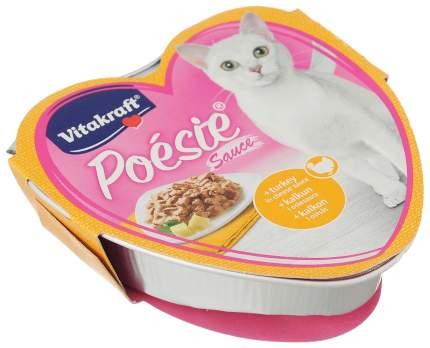Консервы для кошек Vitakraft Poesie, индейка, 85г