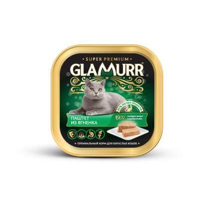Консервы для кошек Glamurr Super Premium, паштет с ягненком, 100г