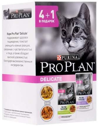 Влажный корм для кошек PRO PLAN Nutri Savour Delicate, индейка, ягненок, 85г, 12уп по 5шт