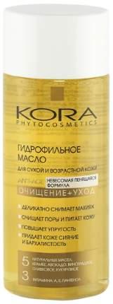 Средство для снятия макияжа KORA Для сухой и возрастной кожи 150 мл