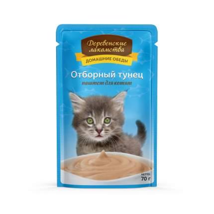 Влажный корм для котят Деревенские лакомства, паштет с отборным тунцом, 70г