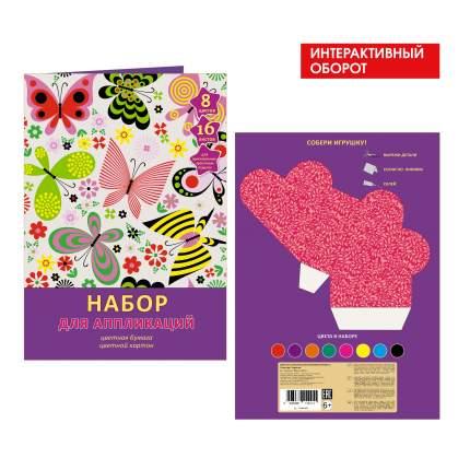 Цветная бумага офсетная и картон (А4, 16л, 8цв+8цв картон), НЦКБ168414