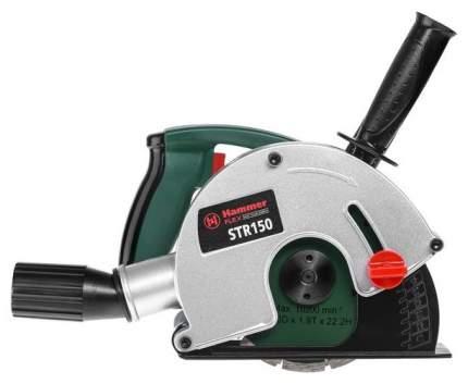 Сетевой штроборез Hammer STR150 269344