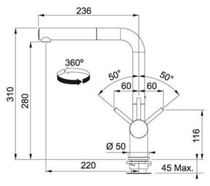 Смеситель для кухонной мойки Franke Active Plus 115.0373.901 оникс