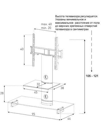 Стойка для телевизора Sonorous PL 2200 С-SLV