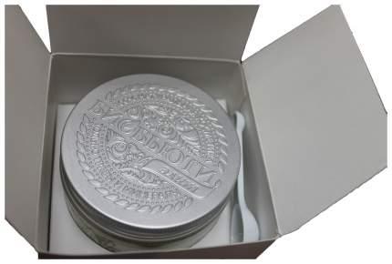 Пилинг для лица БиоБьюти-Элит Биочистка серебряная для сухой и нормальной кожи 200 г