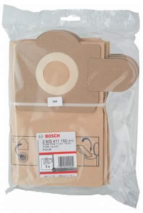 Пылесборник для пылесоса Bosch 2605411150