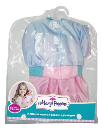 Спортивный костюм для кукол Mary Poppins 223