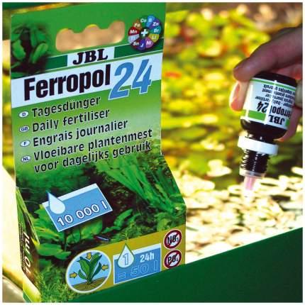 Удобрение для аквариумных растений JBL Ferropol 24 10 мл