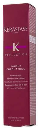 Маска для волос Kerastase Reflection Touche Chromatique Cool Blonde 10 мл