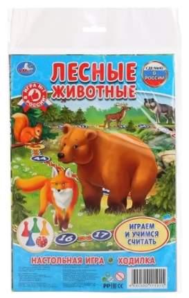 Семейная настольная игра Умка Лесные Животные
