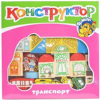 Томик Конструктор Транспорт 45 деталей, арт. 7678-3