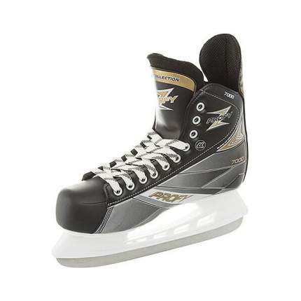 Коньки хоккейные Спортивная Коллекция Profy Z 7000, черный, 46 RU