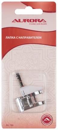 Лапка для швейной машины Aurora