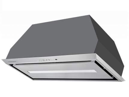 Вытяжка встраиваемая INBOX 73 X Silver