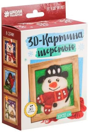 """Новогодняя картина из шерсти 3D """"Снеговик"""" Школа талантов"""