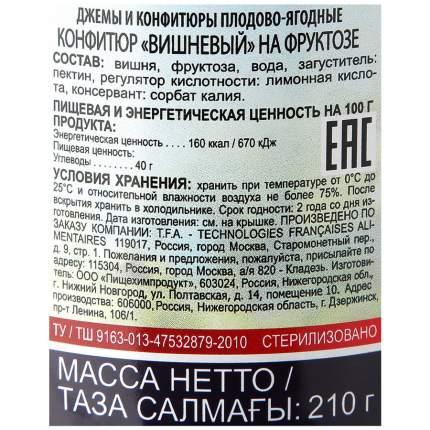 Конфитюр Кладезь Вишневый на фруктозе 210г