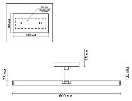 Подсветка для картин светодиодная Lumion Hikari 3765/12WL Хром