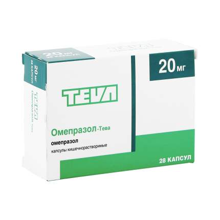 Омепразол-Тева капсулы 20 мг 28 шт.