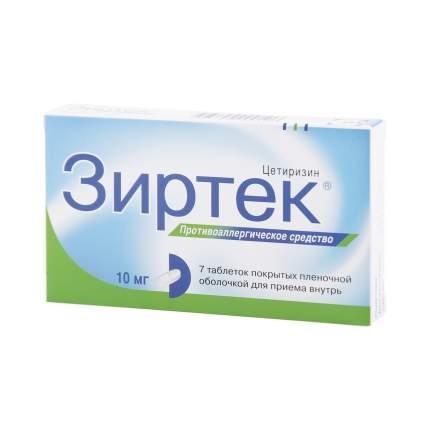 Зиртек таблетки 10 мг 7 шт.