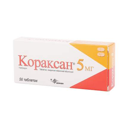 Кораксан таблетки 5 мг 56 шт.