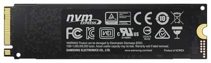 Внутренний SSD накопитель Samsung 970 EVO Plus 250GB (MZ-V7S250BW)