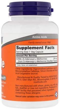 Для нервной системы NOW SAMe 200 мг таблетки 60 шт.