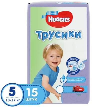 Подгузники-трусики Huggies для мальчиков 5 (13-17 кг), 15 шт.