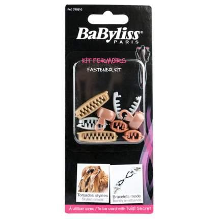Аксессуар для укладки волос Babyliss Fastener Kit 799510