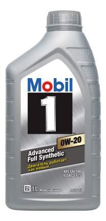 Моторное масло Mobil 1 0W-20 1л