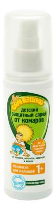 Спрей от комаров детский защитный «Мое солнышко» 100мл