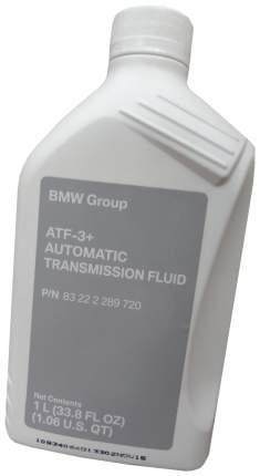 Трансмиссионное масло BMW (83222289720)
