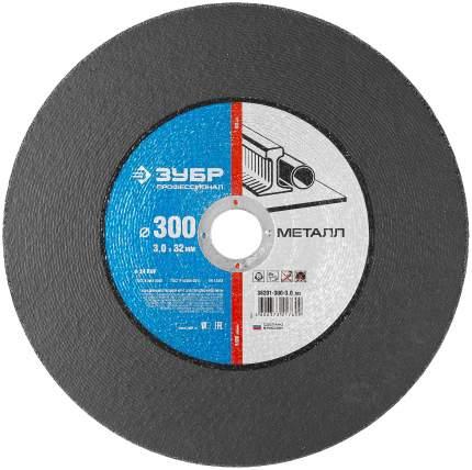 Отрезной диск по камню для угловых шлифмашин Зубр 36201-300-3,0_z02