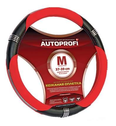 Оплетка на руль Autoprofi AP-150 BK/RD (M)