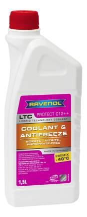 Антифриз RAVENOL фиолетовый 1.5л