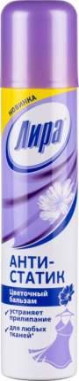 Антистатик для одежды Лира цветочный бальзам 200 мл