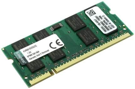 Оперативная память Kingston ValueRAM KVR667D2S5/2G