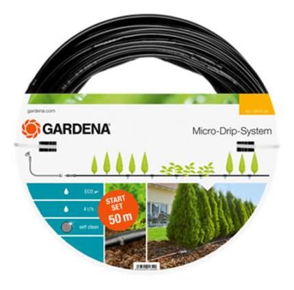 Шланг для полива Gardena 13013-20.000.00 50 м
