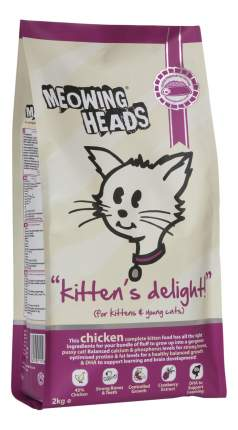Сухой корм для котят Meowing Heads Kitten`s Delight, курица, 2кг
