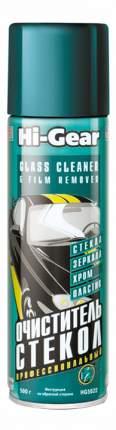 Очиститель стекол (аэрозоль) Hi Gear HG5622