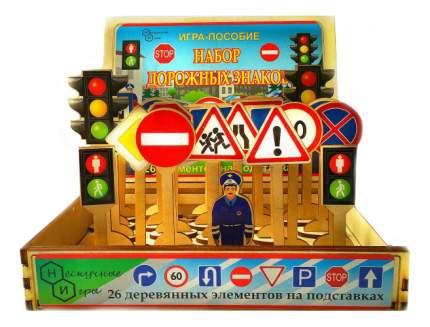 Набор дорожных знаков Бэмби, 26 шт.
