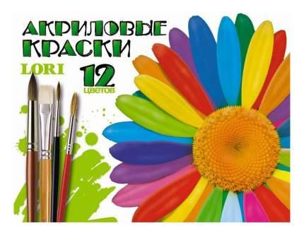 Акриловые краски Lori Акр-003 12 цветов