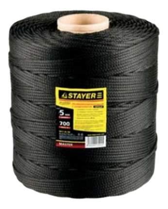 """Шнур Stayer """"MASTER"""", полипропиленовый, черный, 5, катушка 700м"""