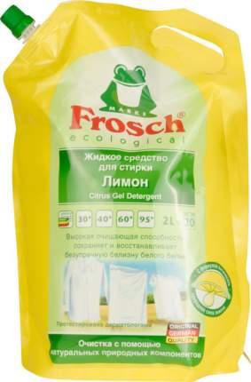 Гель для стирки Frosch лимон для белых вещей 2 л