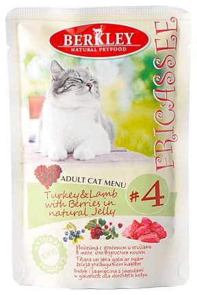 Консервы для кошек Berkley Adult Cat Menu, индейка, 100г